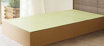 ベッド用畳<天然い草>